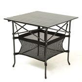 戶外折疊桌椅擺攤桌便攜式鋁合金桌野營餐沙灘露營宣傳桌培訓桌子【博雅生活館】