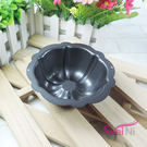 wei-ni 三箭牌不沾迷你太陽花模3208 烤模 烤盤 杯子蛋糕 布丁 烘焙用具 料理 DIY 鋼材不沾處理
