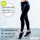 壓力褲 女性運動專用 NCAA品牌(5折...