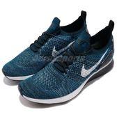 Nike 慢跑鞋 Air Zoom Mariah Flyknit Racer 藍 黑 飛線編織 運動鞋 男鞋【PUMP306】 918264-300