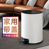垃圾桶家用客廳簡約創意不銹鋼輕奢腳踏式衛生間臥室廚房腳踩帶蓋