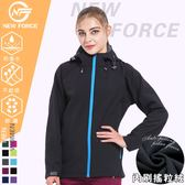 保暖防風防水刷絨衝鋒外套-女款黑色