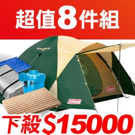【組合優惠◢ Coleman 美國 CROSS 4-5人家庭露營帳+露營裝備/超值8件組/CM7132J★滿額送