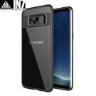 【默肯國際】IN7 鷹眼系列 三星 Galaxy S8 Plus (6.2吋) 透明 防摔殼 防撞 矽膠 TPU+PC背板 手機 保護殼S8+