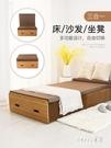 折疊床 風琴紙床折疊床創意單人多功能隱形休閑午休小戶型辦公室『Sweet家居』