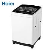 贈Haier多功能烘被機 Haier海爾 全自動 18KG 變頻直立式洗衣機 (XQB181W-TW) 白+安裝+舊機回收