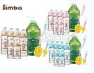 小獅王辛巴 Simba 蘿蔓玻璃寬口奶瓶4大2小配潔淨組