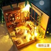 diy小屋創意中國風墨香閣手工制作小房子模型拼裝生日禮物女 8號店WJ