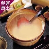 蓁愛 【蓁愛】精萃土雞鮮高湯500g*4包【免運直出】