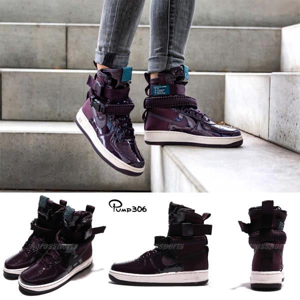 【五折特賣】Nike 休閒鞋 Wmns SF AF1 SE PRM Air Force 紫 白 漆皮 軍事風 運動鞋 女鞋【PUMP306】AJ0963-600