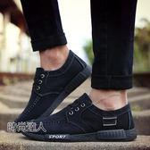 男士帆布鞋板鞋工作鞋子男布鞋男運動休閒鞋熱賣夯款【全館85折】