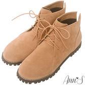 Ann'S率性風格-後V綁帶圓頭平底短靴-米
