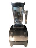營業用冰沙機-Vitamix DM 2SPD 2.3HP 美國進口 高速 調理機 攪拌機(附攪拌棒)--【良鎂】