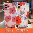 OPPO Reno5 5G Reno5 Pro 5G Reno4 Reno4 Pro 小紅花 手機殼 全包邊 保護殼