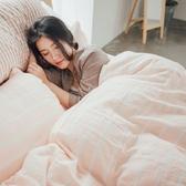 長絨棉 床包枕套組 雙人【雙層紗-粉】透氣親膚 混搭良品 簡約設計 翔仔居家