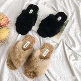 毛毛鞋女毛毛交叉帶平跟拖鞋防滑舒適外穿方頭拖鞋女 伊鞋本鋪
