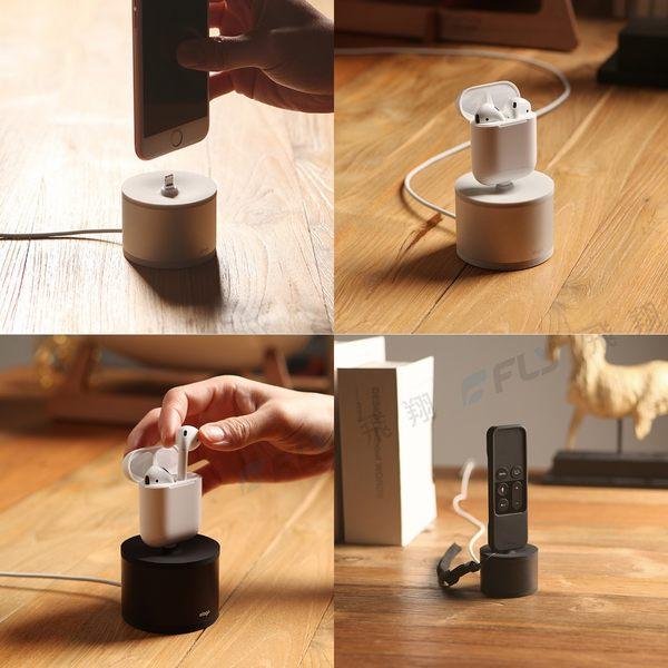 《飛翔3C》elago iPhone & Apple TV 遙控器通用鋁合金支架〔公司貨〕手機座 滑鼠充電架 耳機座