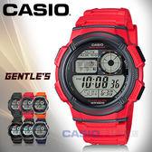CASIO 卡西歐 手錶專賣店 AE-1000W-4A VDF 男錶 紅色 數字電子錶 樹脂錶帶 碼錶 倒數計時 防水