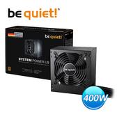 Be quiet! System Power 9 (Su9) 400W銅牌 電源供應器 極致靜音