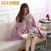 羊羔絨小毯子披肩毯懶人毯珊瑚絨法蘭絨毛毯純色冬季加厚沙發蓋毯「Top3c」