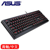 ASUS 華碩 GK1100 電競機械鍵盤(青軸/cherry)