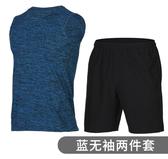 運動背心男透氣運動T恤短袖彈力跑步訓練寬鬆背心速乾無袖健身衣 聖誕裝飾8折
