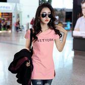2018夏季新款短袖T恤女中長款純棉白色韓版修身上衣服半袖打底衫 全館免運