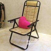 折疊椅 陽臺椅午休椅 躺椅辦公室椅 沙灘椅加固藤椅