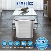 美國 HOMEDICS TRUE HEPA 雙效過濾抗敏空氣清淨機(大)-生活工場