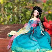 孔雀仙子14關節身體古裝單個娃娃女孩玩具夜羅麗仿真套裝 YXS娜娜小屋