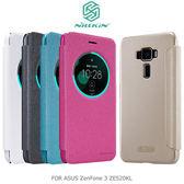 NILLKIN ASUS ZenFone 3 ZE520KL 5.2吋 星韵皮套 側翻皮套 保護套