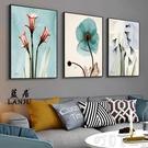 現代客廳裝飾畫沙發背景牆畫壁畫臥室房間床頭掛畫餐廳畫簡約時尚YYJ【快速出貨】