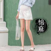 孕婦短褲女夏季薄款2018新款時尚托腹闊腿打底褲夏裝外穿寬鬆褲子 芥末原創