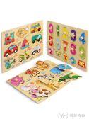兒童拼圖益智玩具1-2-3周歲木制智力立體4-6男孩女童寶寶早教玩具        瑪奇哈朵