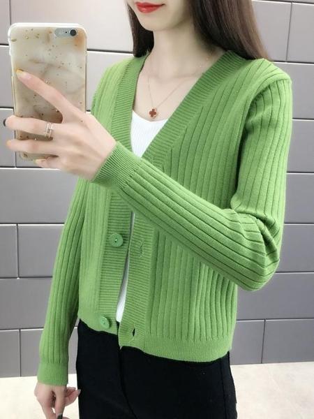 針織開衫 2019早秋新款針織衫女開衫牛油果綠短款外搭寬鬆披肩空調衫小外套 7色M-XXL