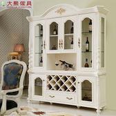 【大熊傢俱】JIN 802 美式鄉村四門酒櫃 玻璃酒櫃 收納櫃 飾品櫃 歐式 儲物櫃 展示櫃 餐盤儲物櫃