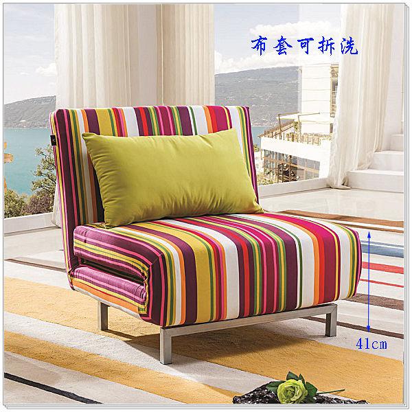 【水晶晶家具/傢俱首選】JF0685-1優娜3呎印花布直拉式單人沙發床