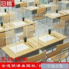 學生課桌隔板擋板隔斷板多功能防飛沫透明防疫隔離板餐桌三面U型快速出貨快速出貨 YYS