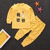 男童套裝 兒童秋季寶寶全棉套裝男童女童一三四歲小孩春衣服女男秋裝【快速出貨八折搶購】