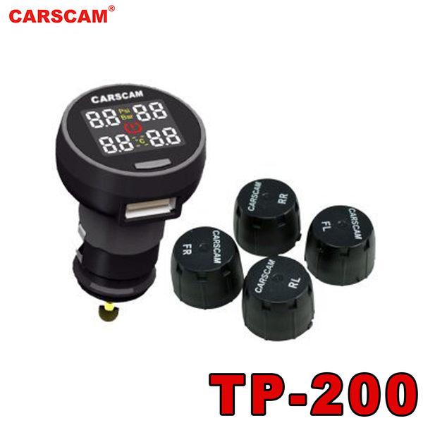 【CARSCAM】行車王 TP-200 無線胎壓偵測器 送 三孔點煙器