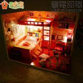 木質音樂盒八音盒旋轉天空之城兒童生日禮物女生創意送女友小女孩【萬聖節推薦】