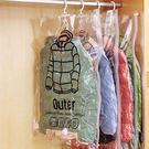 有效節約空間,一袋能掛上好幾件衣物;防霉防潮,衣櫃不雜亂,是居家收納的好幫手。