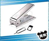 黑熊館 iPhone5C iphone5S 剪卡器 nano sim 裁卡器 剪卡鉗 micro SIM mini iphone4 iphone4s 還原卡