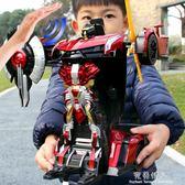 遙控變形車感應變形汽車金剛無線遙控車機器人充電動男孩兒童玩具  完美情人