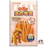 【寵物王國】活力零食-CR56起司雞肉條200g