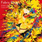 動物 獅子 無框畫 油畫 複製畫 木框 畫布 掛畫 居家裝飾 壁飾【獅子2】