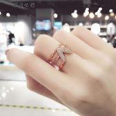 18K金V字開口戒指女簡約質關節指環