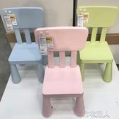 加厚兒童椅居達宜家兒童桌椅凳子塑料椅學習椅靠背幼兒園YJT 【極速出貨】