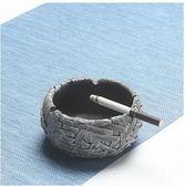 煙灰缸創意復古陶瓷歐式時尚個性辦公室擺件酒吧咖啡廳裝飾品水泥【六月熱賣好康低價購】