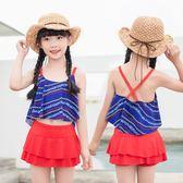 兒童分體泳衣女孩吊帶裙可愛公主裙式沙灘游泳裝 sxx2489 【大尺碼女王】